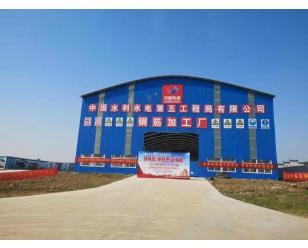 中国水利水电钢结构厂家