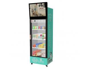 WGMD01单开门货柜