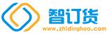智订货logo.jpg