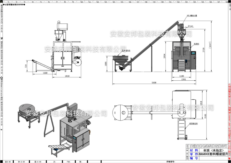 AB680-L3外觀尺寸圖.jpg
