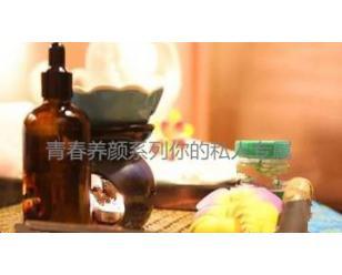 捷时达按摩APP订制,杭州按摩APP开发