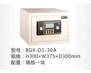 BGX-D1-30A