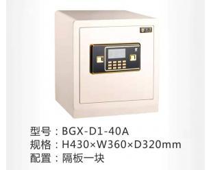 BGX-D1-40A