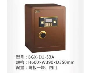 BGX-D1-53A咖啡色