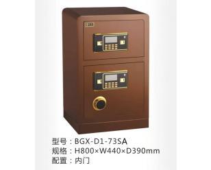 BGX-D1-73SA双门