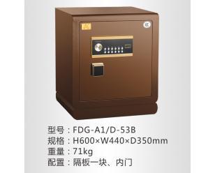 FDG-A1/D-53B