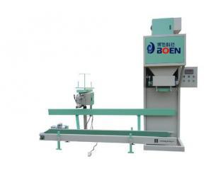BND-K50D单斗颗粒定量机