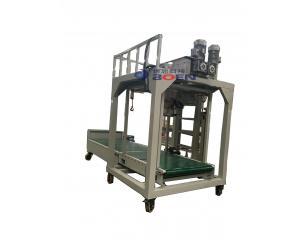 BN-FT粉料吨袋包装机