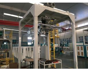 粉料吊式吨袋包装机